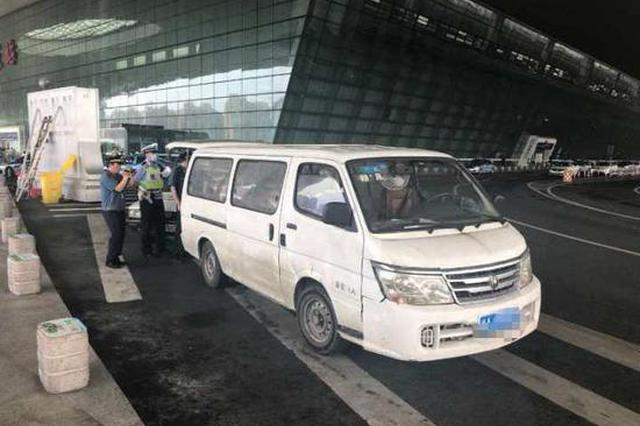 杭州铁路公安小长假开展危化品运输车辆大整治