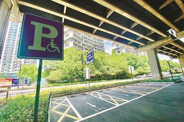 杭州钱江三桥清江路桥下 多了217个公共停车位
