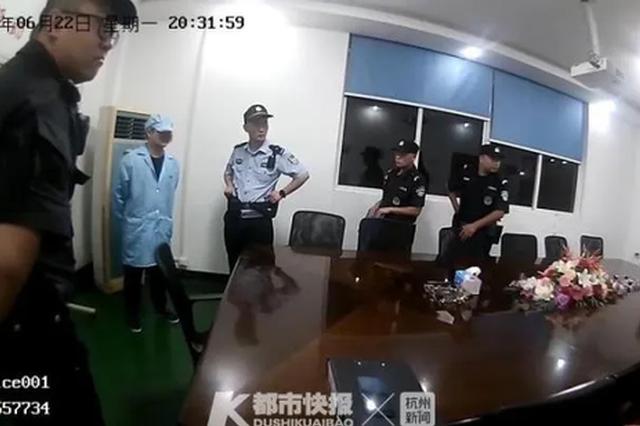 杭州18岁女孩上班时被咸猪手 男同事:我只是开个玩笑