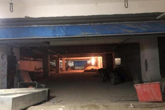 浙1业主私自改变防空地下室结构 最终成功索赔300余万