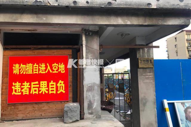 网传杭州文三街小学将扩建还要建初中 教育局最新回应