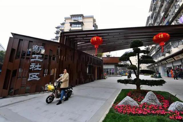 未来大变样 杭州今年老旧小区改造超15万户居民受益
