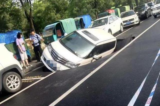 杭州通报下沙停车位塌陷情况 系管道渗漏导致水土流失