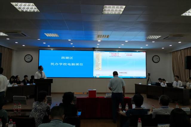 杭民办小学招生第一次电脑派位结束 补招7月10日进行
