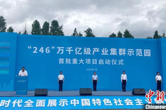 浙江聚力制造业产业集群发展 启动42亿元重大项目建设