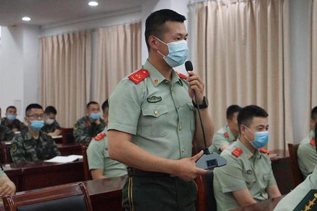 浙江武警关爱军人心理健康 开展主题辅导活动(图)