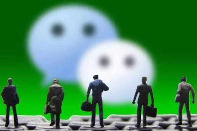 杭州一机构朋友圈必须转发公司信息 不转的要扣奖金
