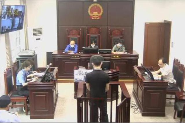 杭男子被女友举报酒后驾车 涉危险驾驶罪获刑3个月