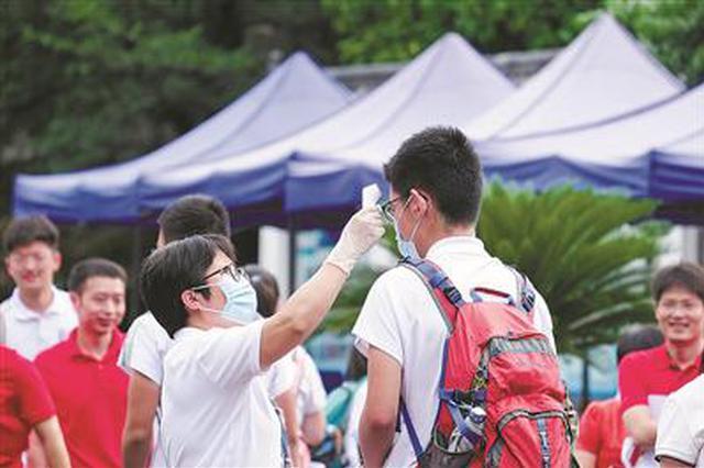梦想终不会缺席 昨天杭州5.18万考生迈入高考考场