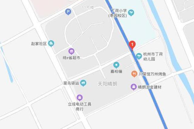 9月1日起 杭州挤着2所学校的同港路实行限时单向通行