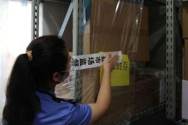 浙江相关部门紧急排查处置自厄瓜多尔进口冻南美白虾