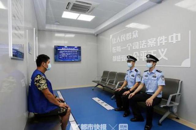 杭州首起48小时刑事速裁程序案件在富阳速裁法庭判决