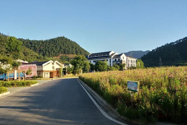 杭州3地入选 浙江首批山地休闲度假发展试点单位公布