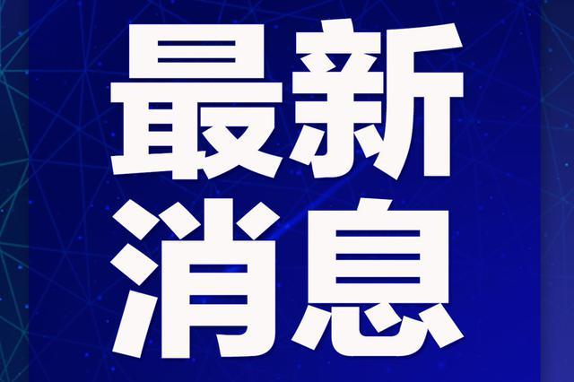 大爱无疆 杭州1少年心跳骤停脑死亡后父母器官捐献