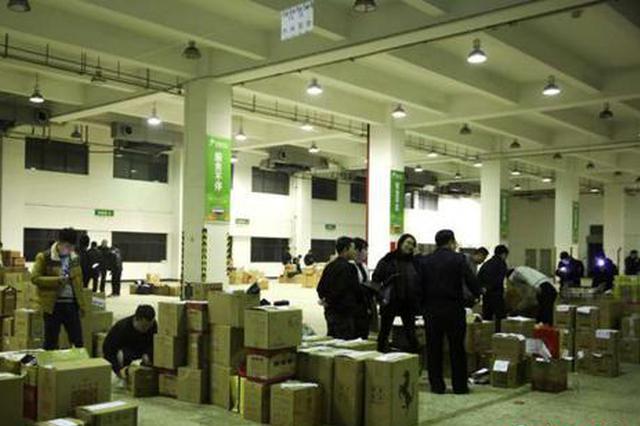 杭州破特大产销假烟酒网络案 涉案逾1200万114人被捕