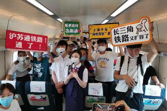 暑期客流红火 商合杭高铁合湖段与沪苏通铁路开通满月