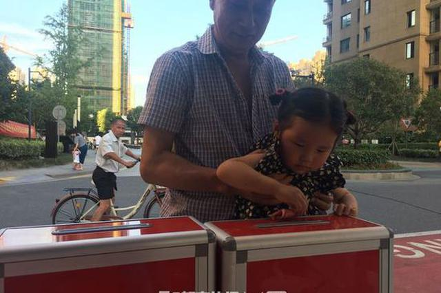 杭州57岁保安突发脑溢血 小区居民两天捐款5万多元