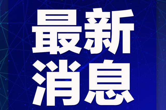 下月 浙江2021年高校招生职业技能考试网上报名和确认