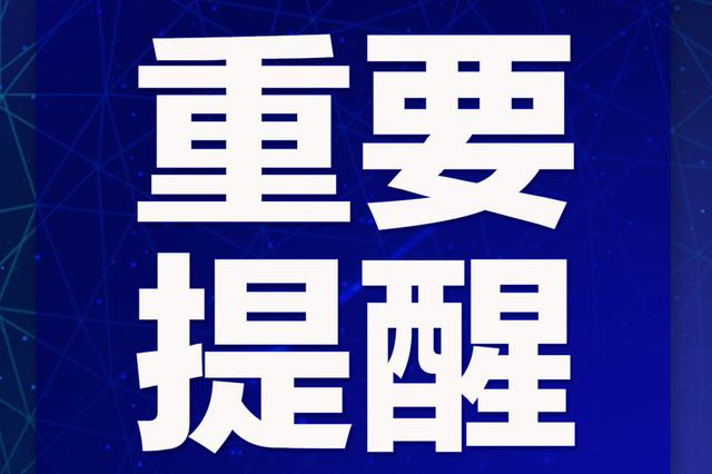 105万人参与杭州本月浙A小客车车牌摇号 5月26日举行