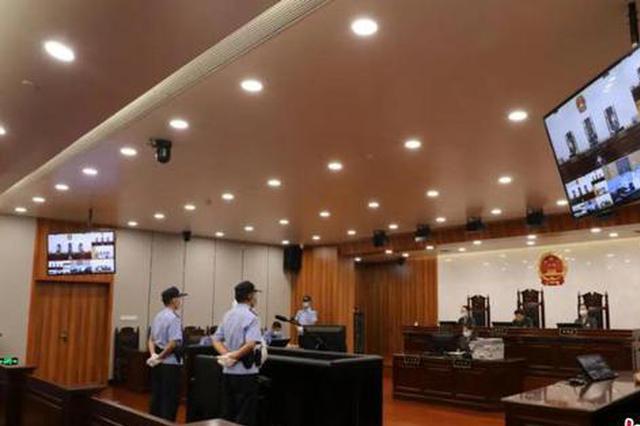 衢州市柯城区委原副书记方庆建受贿案一审被判5年6月