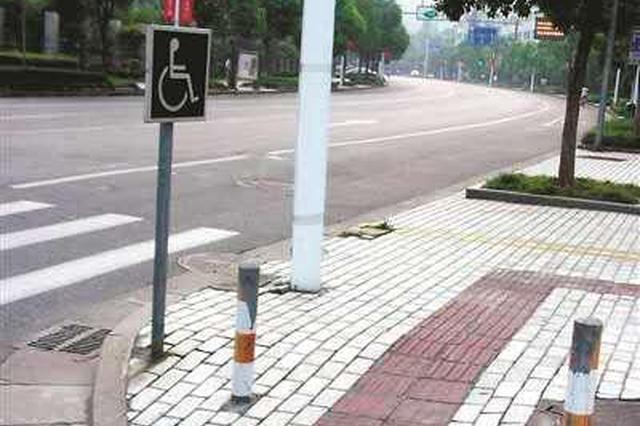 杭州加快各类无障碍设施提升改造 明年年底前整改完毕