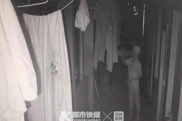为省几百块钱 浙1小伙偷几十件女性内衣给姐姐妈妈穿