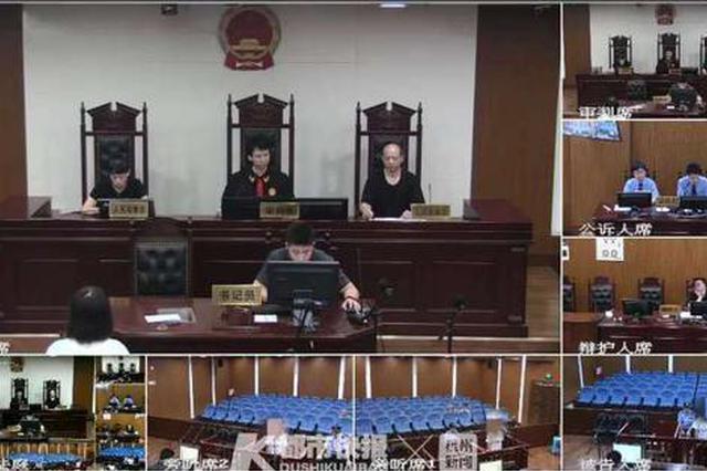 借恋爱名义实施诈骗 浙1隐婚女骗痴情男60万被判刑