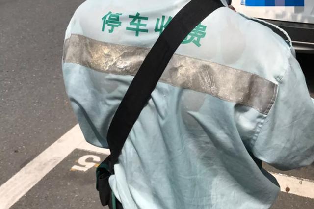 温馨提醒 气温超35℃杭州市区道路停车部分时段不收费