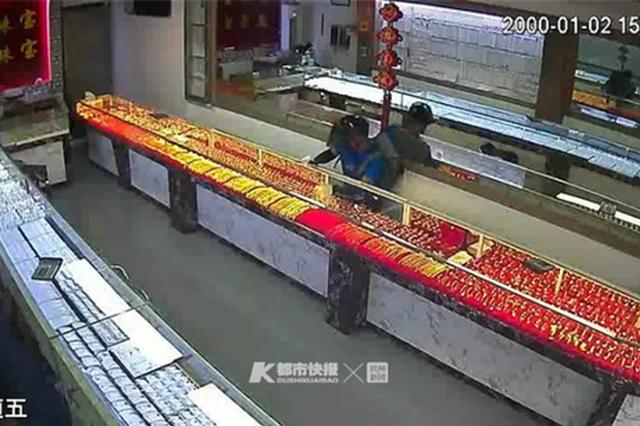 浙江1金店遭抢劫匪疯狂逃窜 警民紧追78小时堪比电视剧