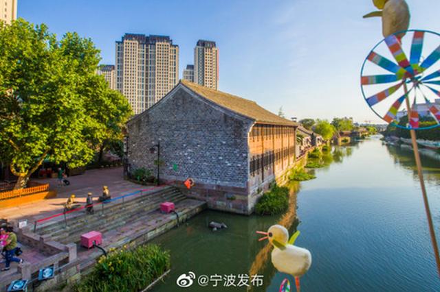 宁波举办五水共治摄影大赛 全面立体展现治水成效