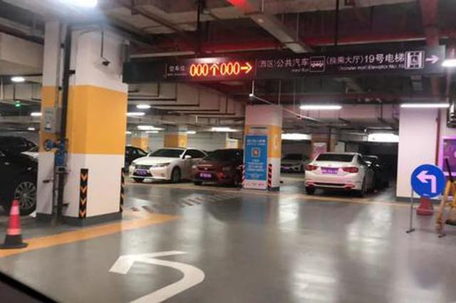 杭州火车东站停车迎来新变化 30分钟内停车免费(图)