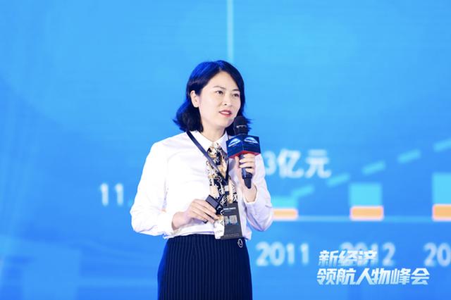 傅蓉:杭州未来科技城——聚天下精才,打造未来城市样板地
