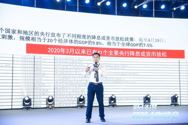 杨德龙:坚持价值投资 抓住黄金十年