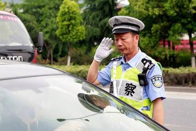 年薪10万 杭州萧山公安面向全国招聘500余名警辅人员
