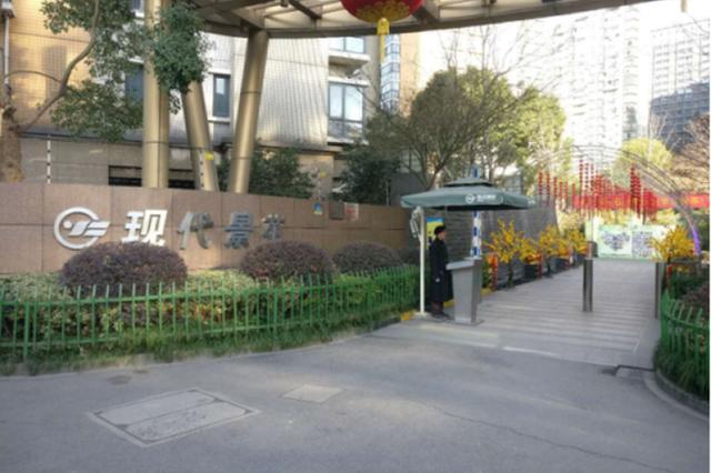 杭州240个小区可公开查询物业经营性收益 名单收好