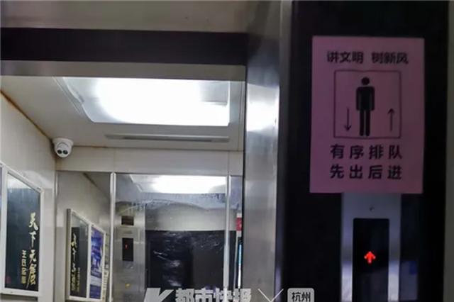 杭1男子电梯内猝死 家人先回家迟迟没能等来停车的他