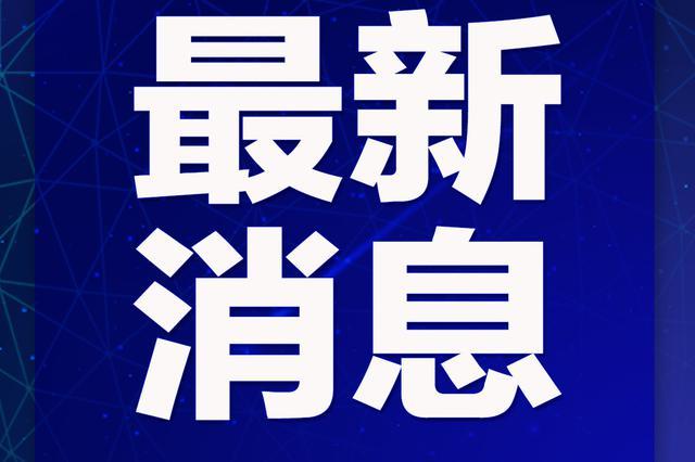 浙江高考录取落下帷幕 全省30余万学子迈入大学校园