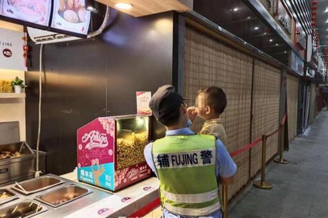 浙1服务区捡到被遗弃小孩 民警当起临时奶爸获点赞