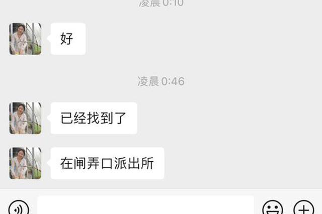 杭州十五家园两个失联孩子已找到 家长已赶去认领