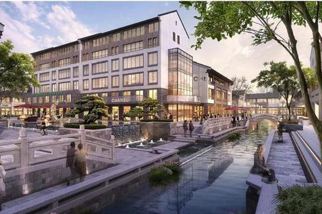 宁波象山老城更新改造一期开工 效果图先睹为快