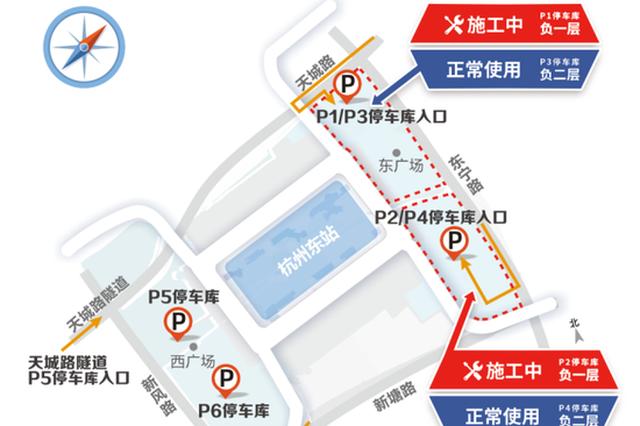 国庆长假期间 杭州市中心多个停车场的停车攻略来了