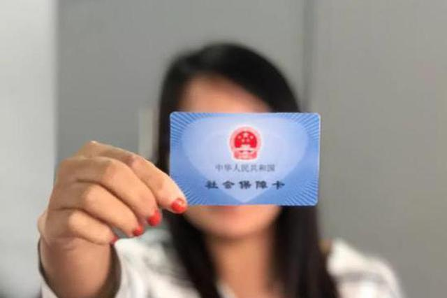 宁波2021年医保缴费市民关心问题 市医保局权威解答