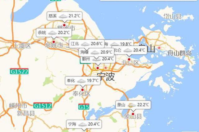 宁波今天多云到阴局部小雨 最高气温为26~28度