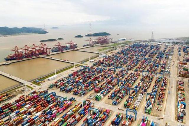 浙江自贸区宁波片区来了 扩展区域实施范围119.5平方公里