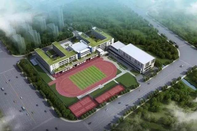 BOBO城区块九年一贯制学校开工奠基 预计2022年9月建成