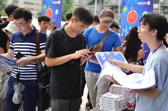 12000个岗位 2020浙江省秋季人才招聘大会9月23日举办