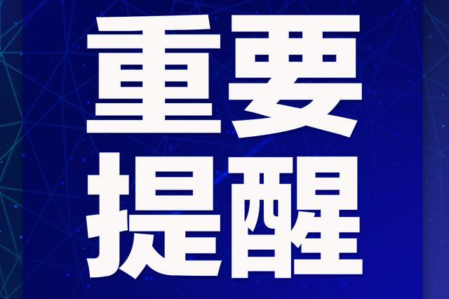 12月1日起杭州6条公交线路有调整 注意别坐错啦