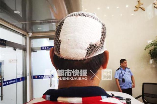 杭州余杭一男子在高速边如厕掉了下去 民警彻夜寻人