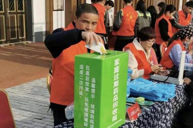 柴桥中学一门卫主动报名器官捐赠 老师们纷纷点赞