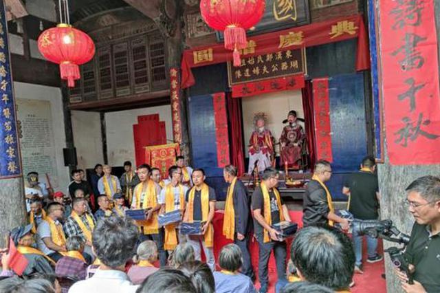 杭州淳安这场时隔百年的盛事 不是每一代人都赶得上的